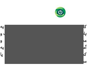 حق انتشار مرکز داده اشنایدر