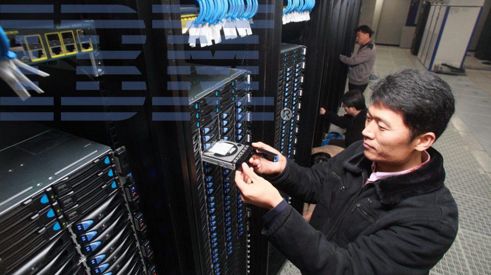 مرکز داده IBM در سئول