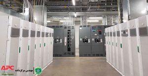 مقالهٔ انواع مختلف سیستمهای UPSبرای مرکز داده