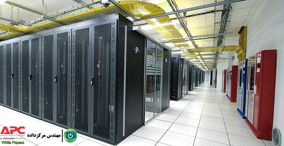 مقالهٔ الزامات محاسبهٔ فضا و ظرفیت برق در مرکز داده