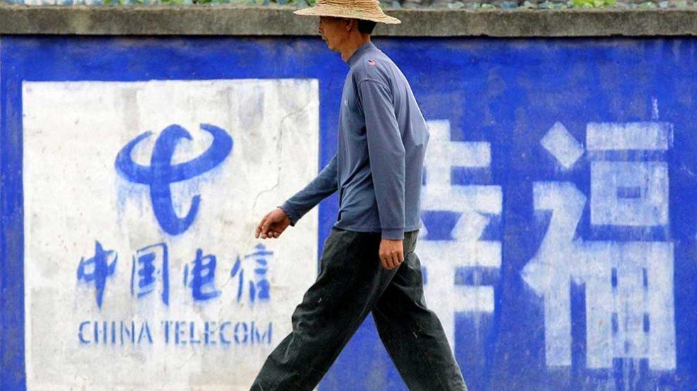 مرکز دادهٔ شرکت مخابرات چین در شهر معدنی دورافتاده در بیابان گوبی