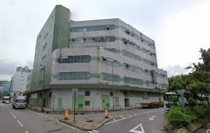 پروژهٔ تبدیل انبار SHKP به مرکز داده در شهر فانلینگ هنگکنگ