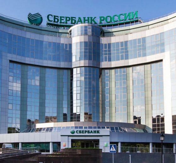 اسبربانک (Sberbank) سومین بانک بزرگ اروپا در بالاکوف مرکز داده میسازد